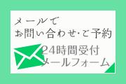 genkikan-02_63